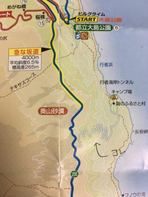 伊豆大島の地図