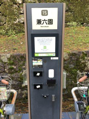 金沢市のレンタサイクルまちのり(兼六園)