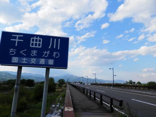 篠ノ井橋(長野県千曲市)