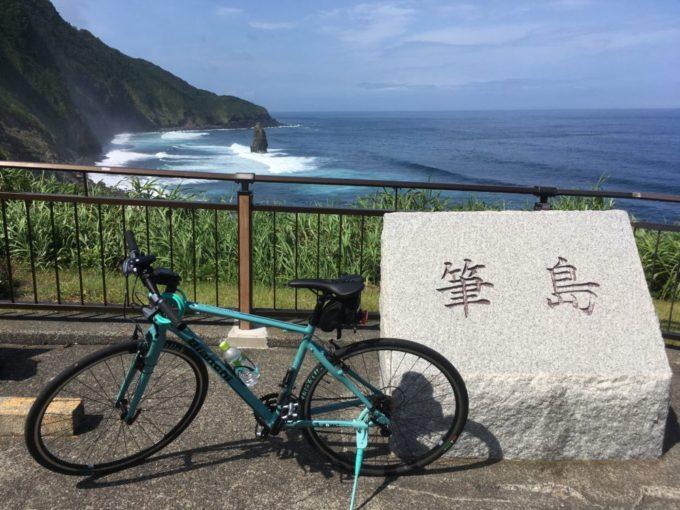 伊豆大島の筆島