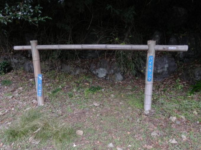 竹寺のバイクラック