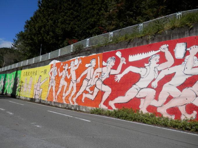 武州世直し一揆の壁画