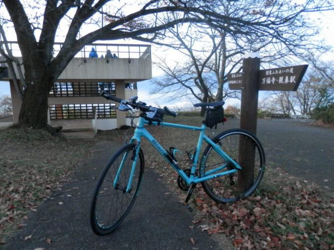 美の山公園とクロスバイク