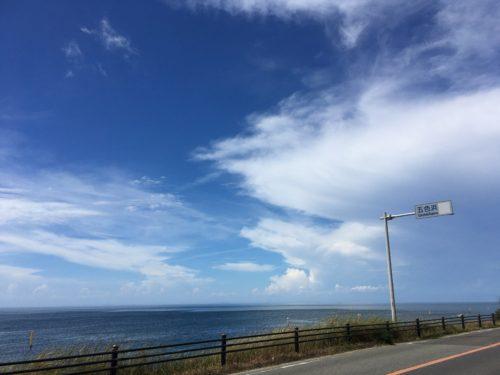 淡路島の五色浜