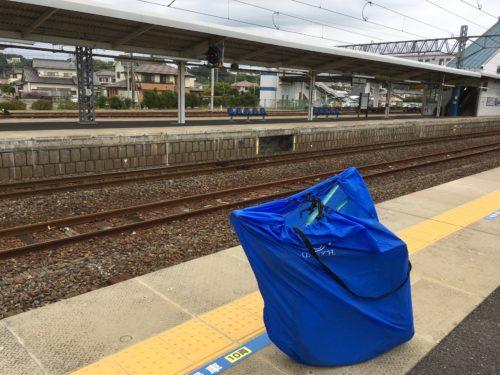 常磐線泉駅からクロスバイクを輪行