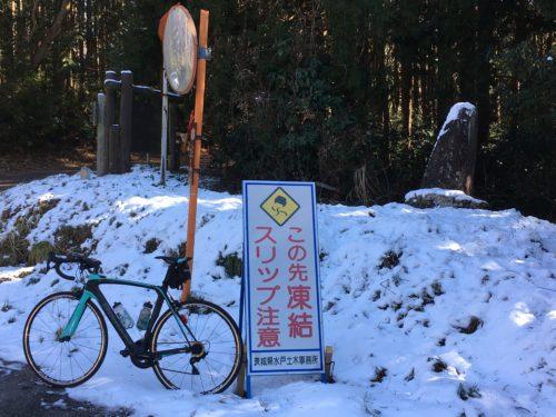 ロードバイクで道祖神峠をヒルクライム