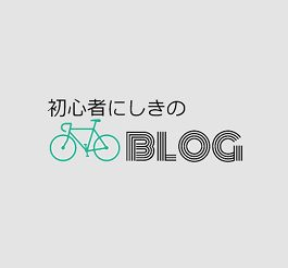 にしきロゴ