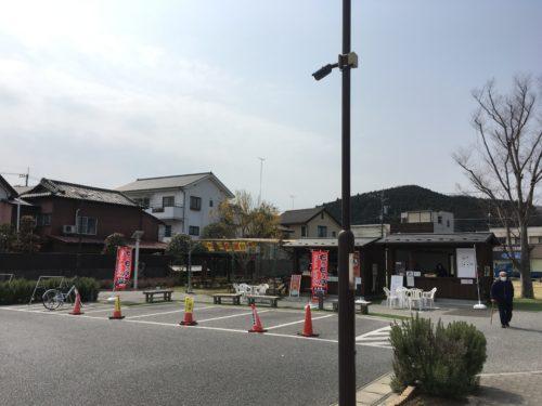 まちの駅 新・鹿沼宿の屋台村