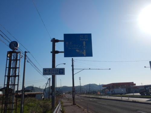 白石市の国道4号