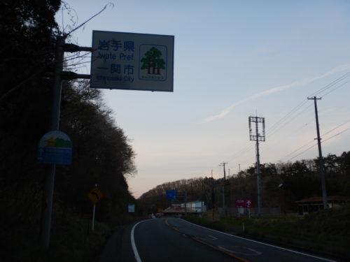 国道4号、岩手県一関市
