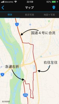 ガーミンコネクトのマップ