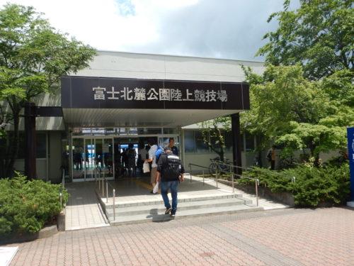 富士北麓公園陸上競技場