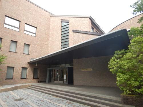 山梨県富士山科学研究所