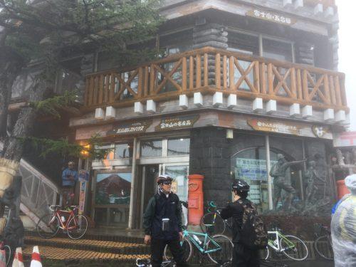 富士山五合目の五合目レストハウス