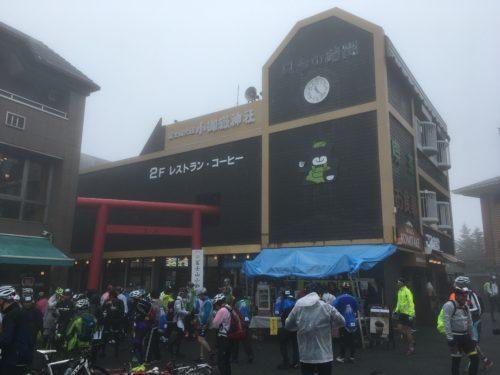 富士山五合目のこみたけ売店