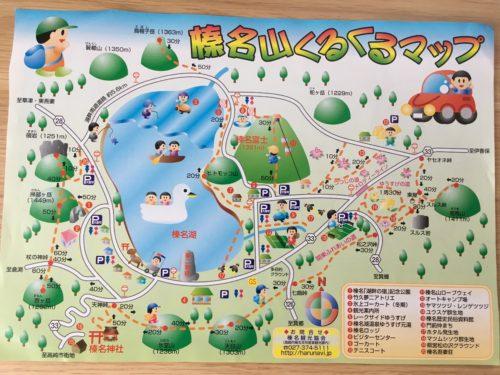 榛名湖周辺の地図