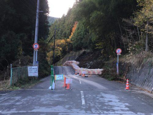 有間ダム付近の道路