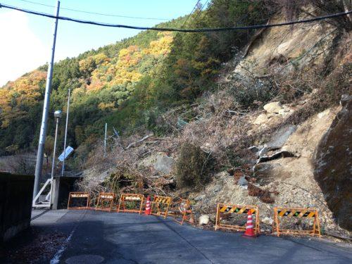有間ダムの土砂崩れ