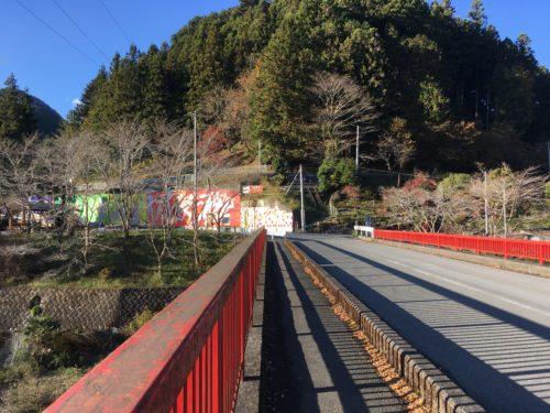 飯能市名栗の橋上