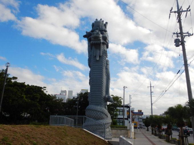 若狭海浜公園の龍柱