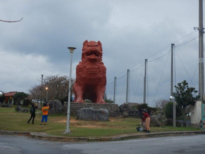 残波岬いこいの広場の巨大シーサー