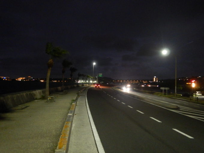 沖縄県恩納村