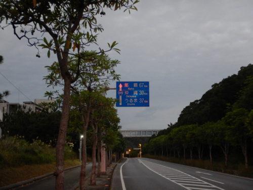 沖縄県辺野古、国道329号