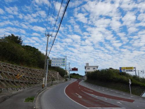 中城公園に続く沖縄県道146号