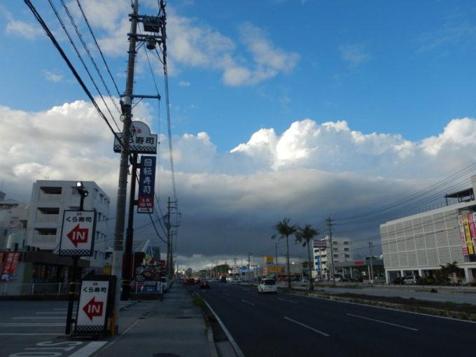 沖縄県北谷町
