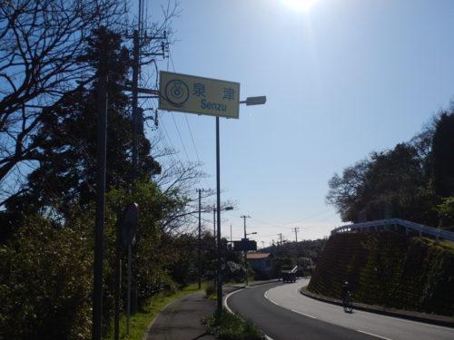 伊豆大島の泉津