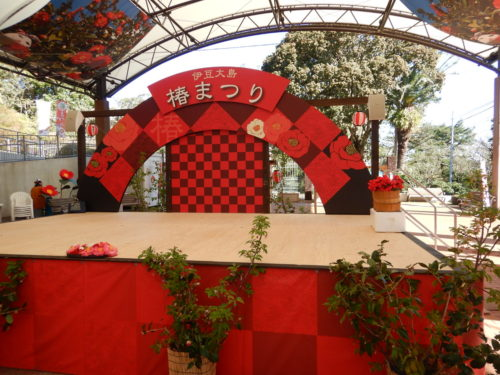 伊豆大島の椿まつり