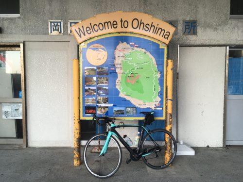 伊豆大島でロードバイク