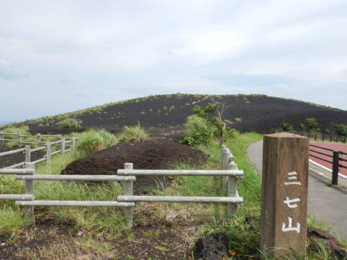 三宅島の三七山