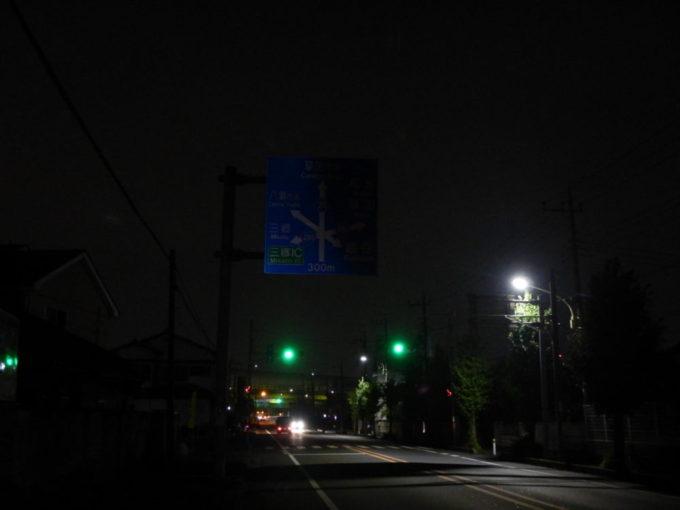 埼玉県八潮市の県道29号
