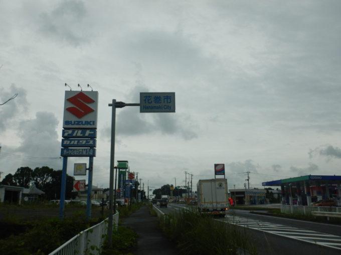 岩手県花巻市、国道4号を走る