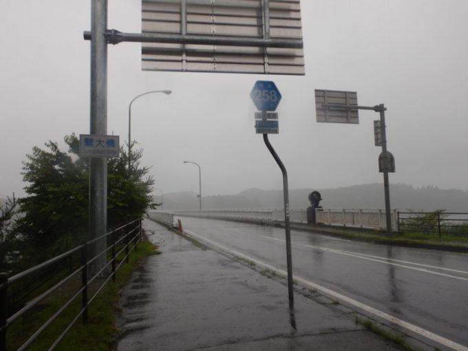 御所湖に架かる繋大橋