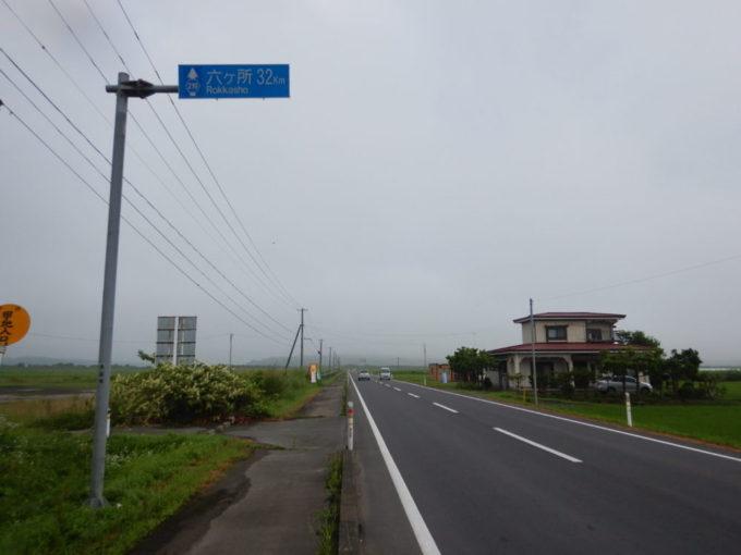 青森県道219号を走る