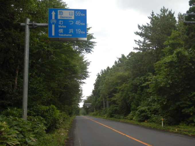 青森県野辺地町の国道279号を走る