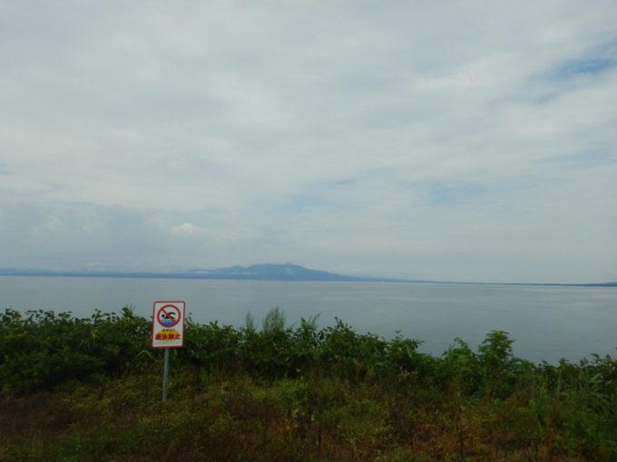 青森県横浜町から見る海