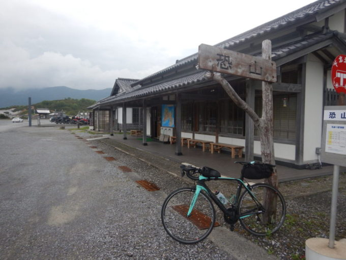 霊場・恐山