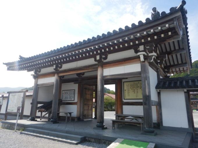 霊場・恐山の総門