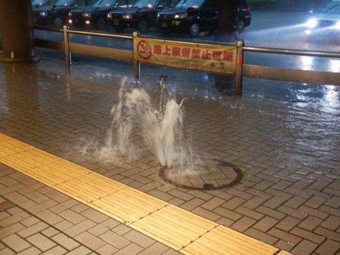 大雨の大宮駅