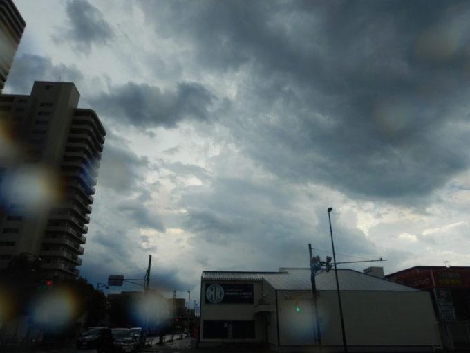 雨上がりの大宮の空
