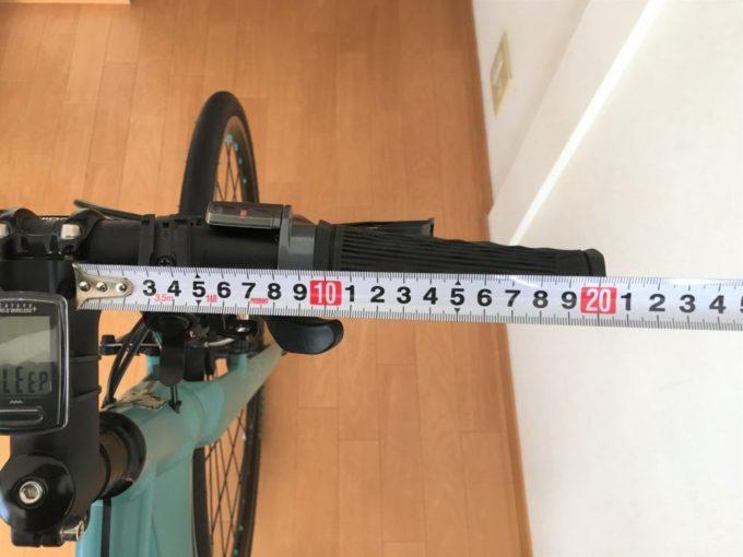Bianchi(ビアンキ)ROMA3』のハンドルをカット