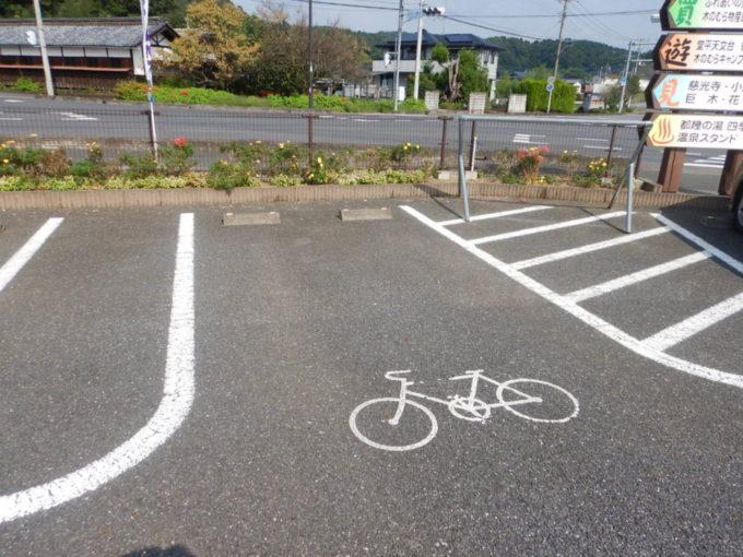 ふれあいの里 たまがわの自転車専用駐車場
