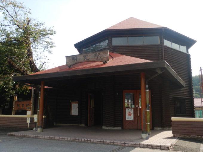 八高線の明覚駅