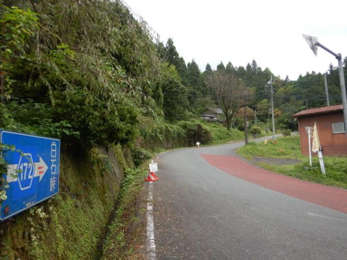 埼玉県ときがわ町の白石峠入口