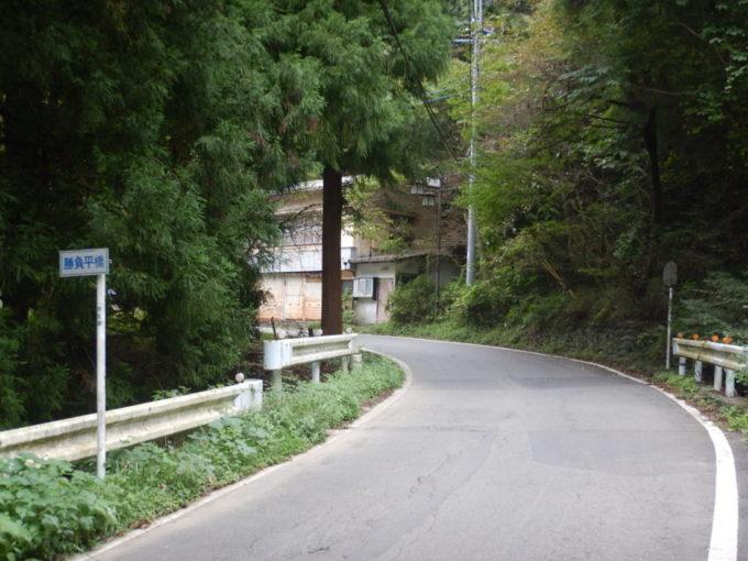 白石峠の勝負平橋