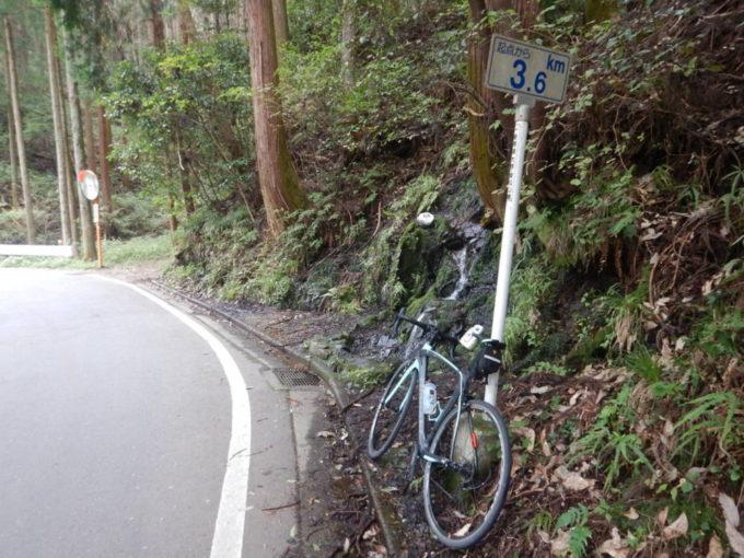 白石峠、起点から3.6km地点