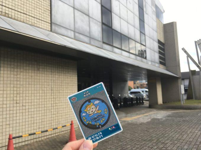 所沢市のマンホールカード